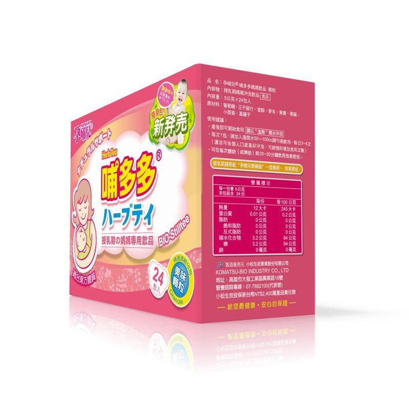 全球購·孕哺兒-哺多多哺乳茶(5G*24入)<臺灣館>