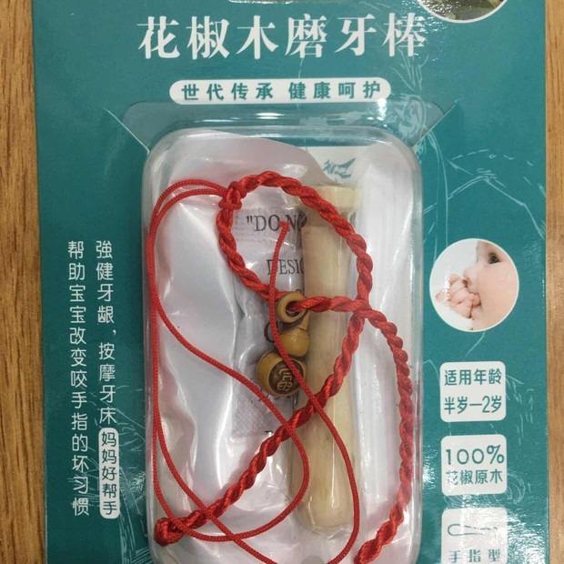小材大用花椒木磨牙棒-手指型