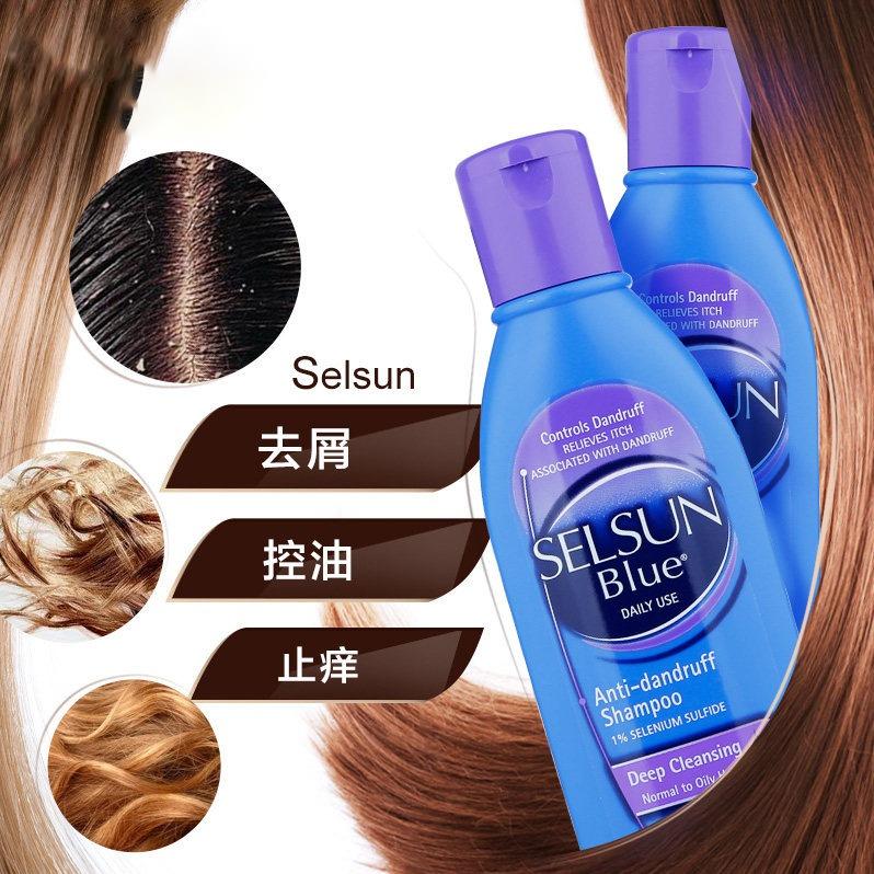 全球购·澳洲Selsun 紫色控油洗发水 200ml 香港直邮