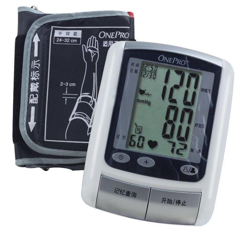 【強生】萬安博血壓計 HL888HS-J  1臺