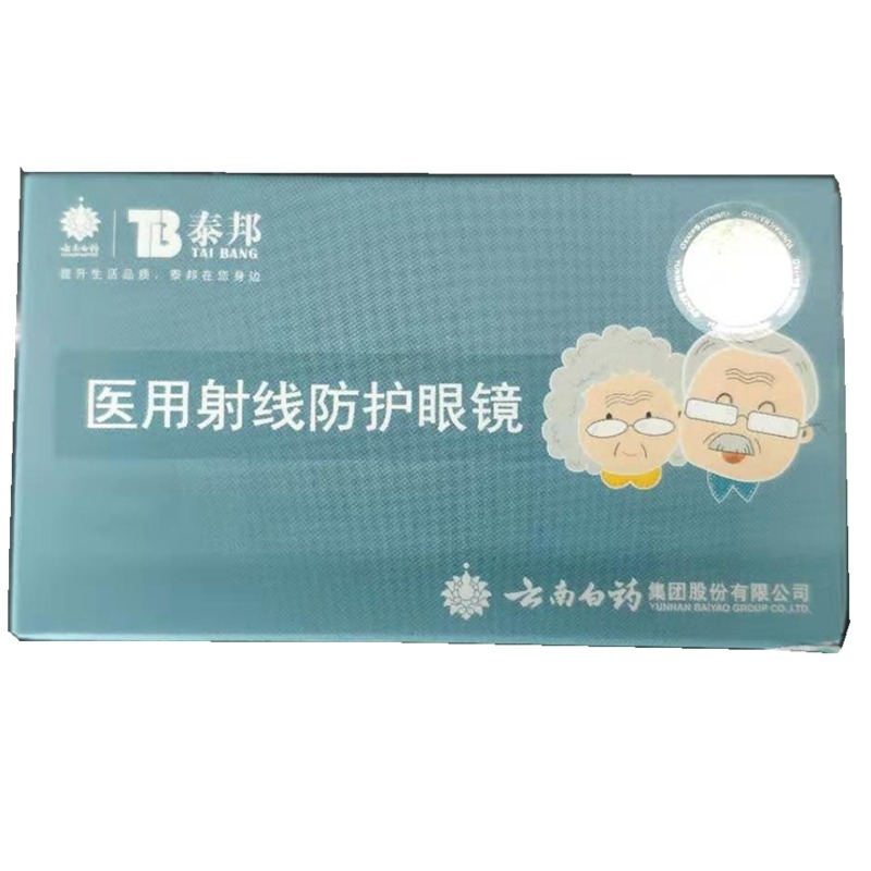 【泰邦】医用射线防护眼镜(银色C01)  Q-LS607+3.00D