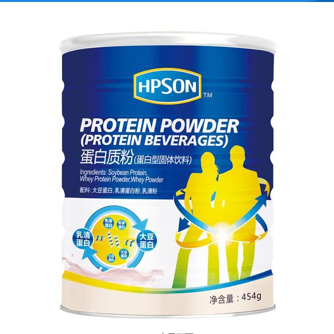 【惠普生】蛋白質粉 454g