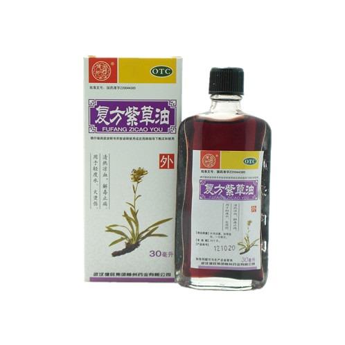 復方紫草油(健民)