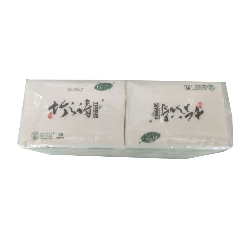 竹之诗系列条巾