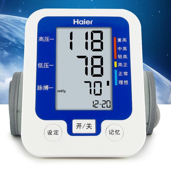 全自动臂式电子血压计(海尔)BF1212