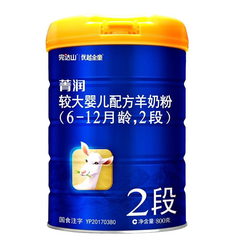 宝宝惠 · 完达山菁润较大婴儿配方羊奶粉 2段落800G创客