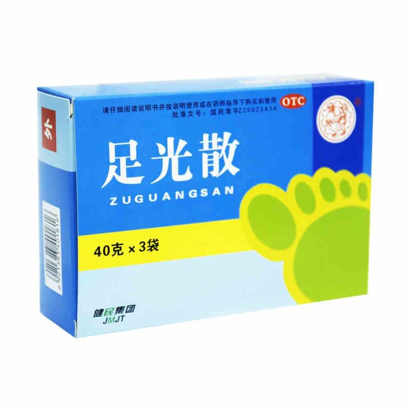 【健民】 足光散 (40克 3袋装)