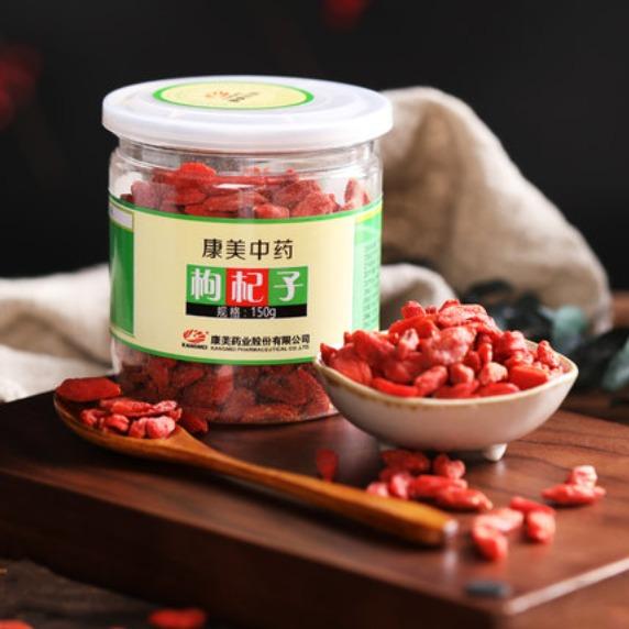 健康惠 · 枸杞子(康美)150g
