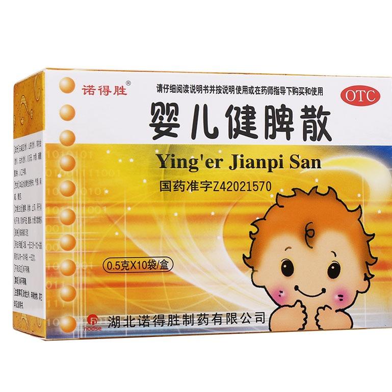 【諾得勝】 嬰兒素 (10袋裝)