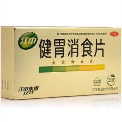 健胃消食片 (无糖)