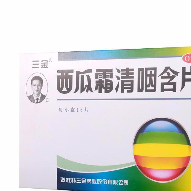 【三金】 西瓜霜清咽含片 (16片裝)