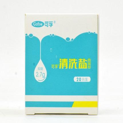 清洗盐抑菌粉(可孚)