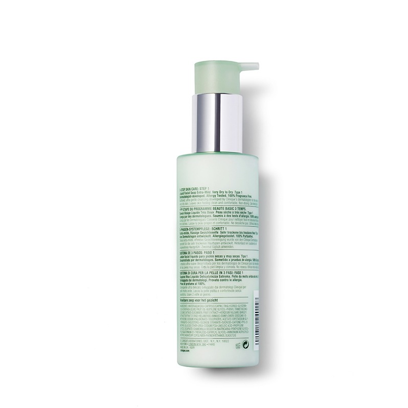 全球购 · 【倩碧】CLINIQUE 温和液体洁面皂  200ML  中性混合性   各种肤质 男女通用 洁肤露 保湿补水