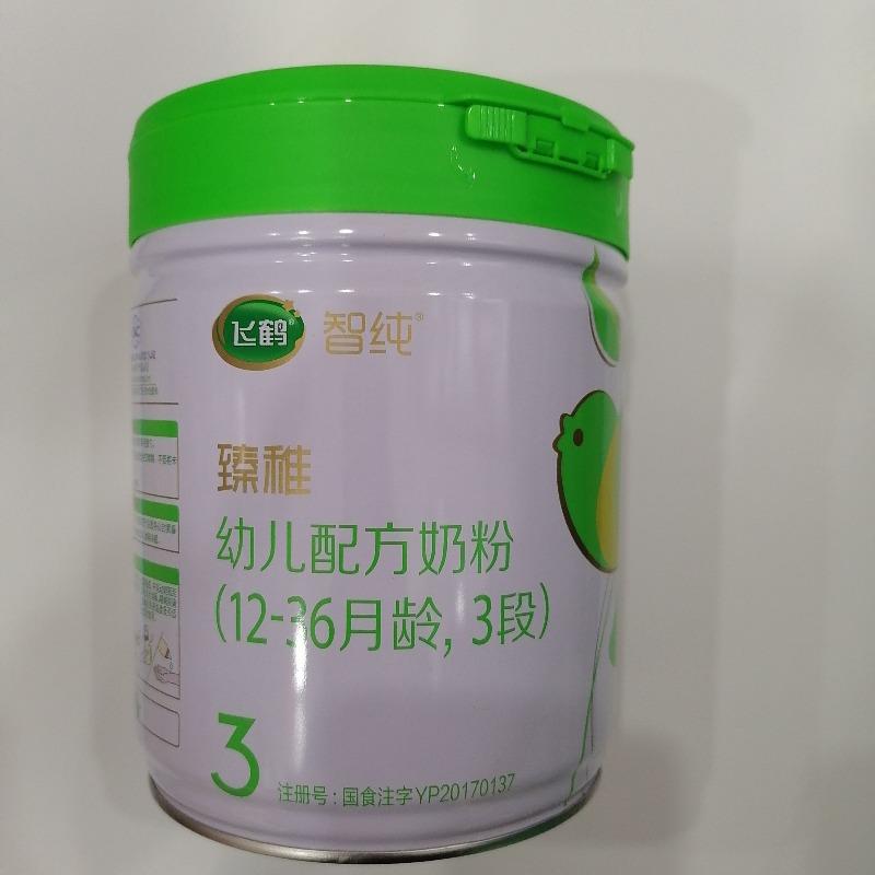 飛鶴智純有機幼兒配方奶粉3段