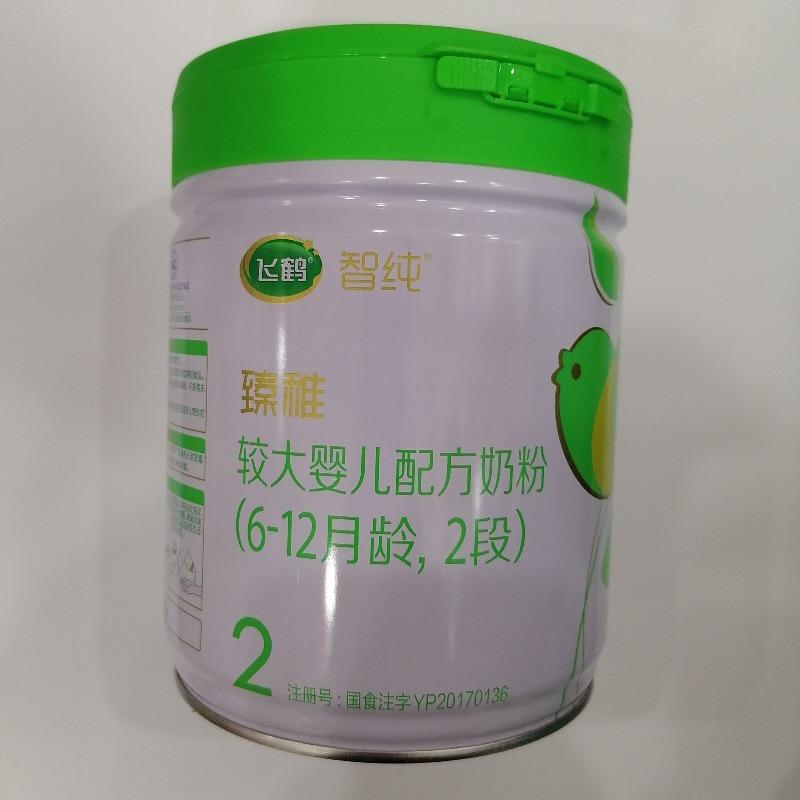 飛鶴智純有機較大嬰兒配方奶粉2段700g