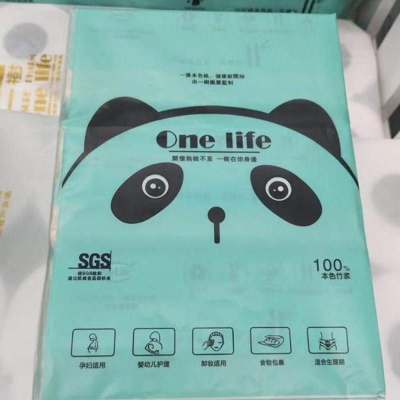 onelife熊貓本色抽紙155mm*190mm*3層(統)(注 實物是一提三層 按實物為準)