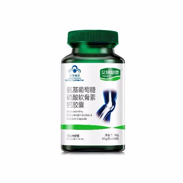 健康汇艾塔斯堡氨基葡萄糖硫酸软骨素钙胶囊