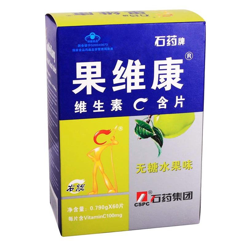 果维康维生素C含片(无糖苹果味)(统).