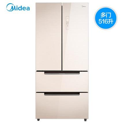 智慧生活·美的BCD-516WGPM對開門多門雙變頻變頻智能家用無霜節能電冰箱
