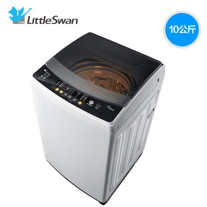 Littleswan/小天鵝 TB100-1728M全自動家用波輪洗衣機10公斤洗脫