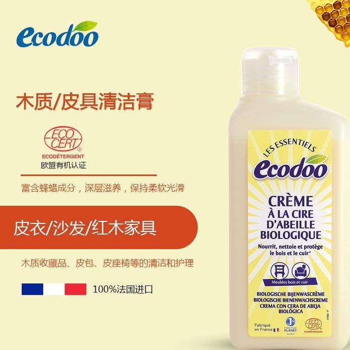 法国进口ecodoo/逸乐舒 木质皮质蜂蜡有机清洁膏奢侈品包包真皮护理清洁膏红木实木收藏品护理清洁剂ECOCERT有机认证250ml
