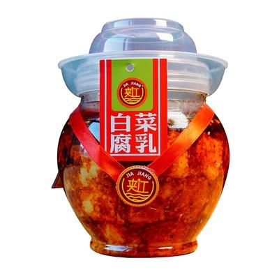 夾江腐乳700克壇裝腐乳  白菜味700g*1瓶