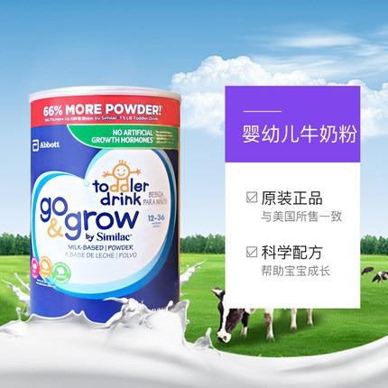【澳洲直郵】澳洲Maxigenes美可卓山羊奶粉 400g