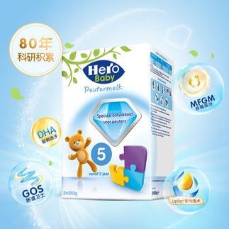荷蘭美素 Hero baby奶粉5段(2歲以上)700g