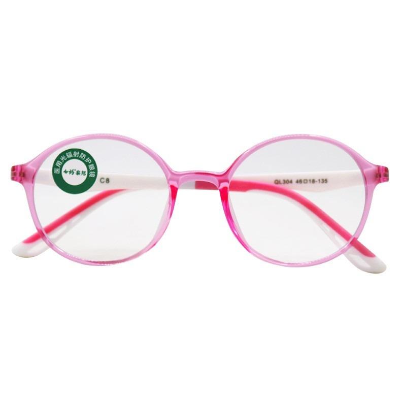 【泰邦】医用射线防护眼镜  (粉色C8 儿童女)  Q-SM701   护眼防蓝光