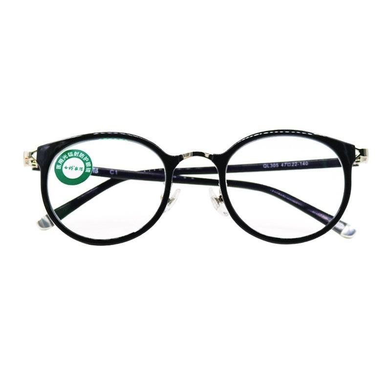 【泰邦】云南白藥醫用光輻射防護眼鏡   QL305   亮黑C1   平光鏡    女性    防護紫外反射藍光護眼      因代理權的問題,此系列眼鏡僅貴州省范圍內銷售購買,其他地區發不了貨,敬請諒解