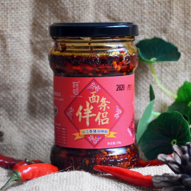 黔好貨 · 【黔邨】面條伴侶從江香豬油辣椒 218g*3瓶裝