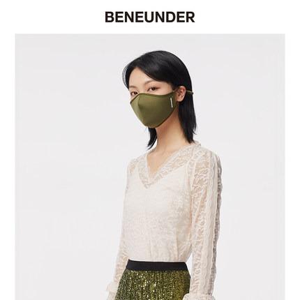 缤纷夏日·BENEUNDER空间防晒口罩遮阳防紫外线春夏透气可清洗面罩女易呼吸 松霜绿