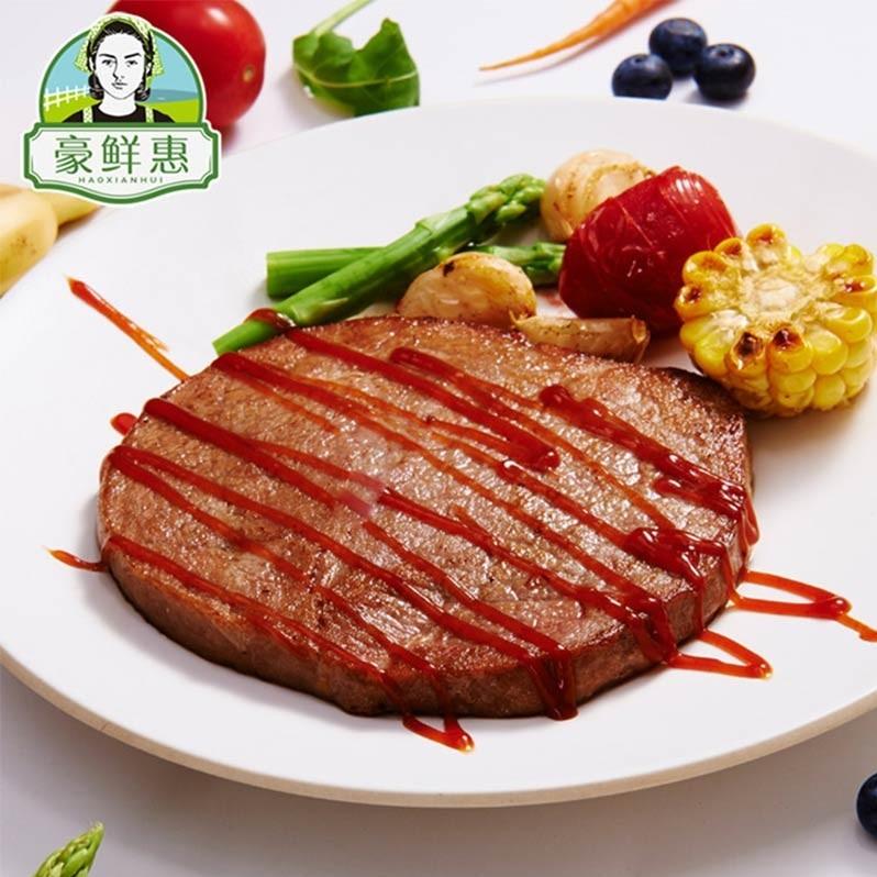 民生惠 ·豪鮮惠 澳洲家庭牛排套餐