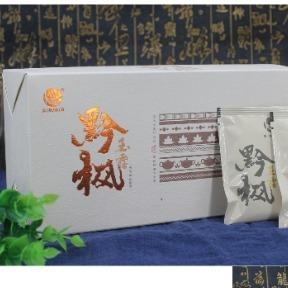 扶农产品.黔枫玉露(白茶配制茶)米色礼盒装15袋 *4g/袋