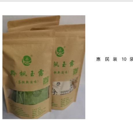 扶农产品.黔枫玉露(白茶配制茶)惠民装 10袋 *4g/袋