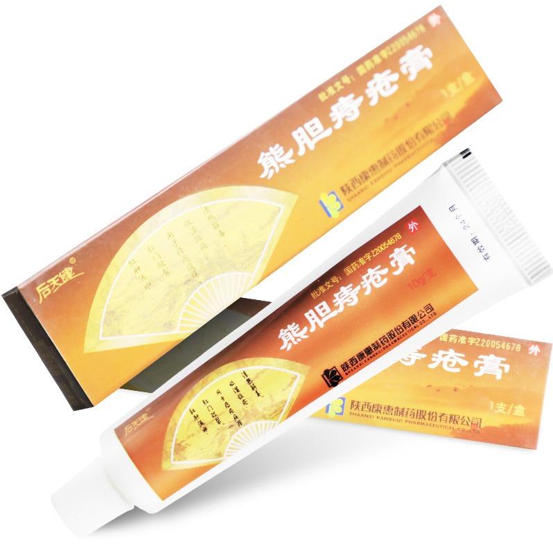 康惠 熊膽痔瘡膏 10g RX