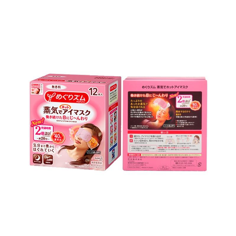 民生惠 ·日本花王KAO蒸汽眼罩   眼膜貼12片(無香)