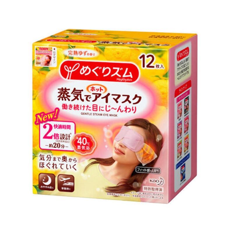 民生惠 ·日本 花王KAO蒸汽眼罩   眼膜貼12片(柚子)