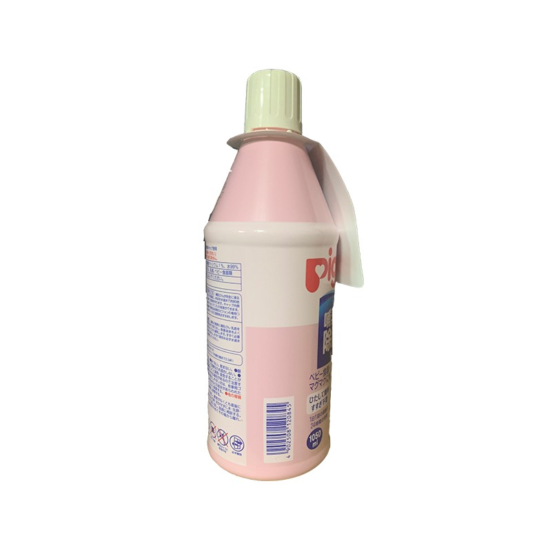 民生惠 ·日本貝親Pigeon 奶瓶果蔬清洗消毒液 1050ML