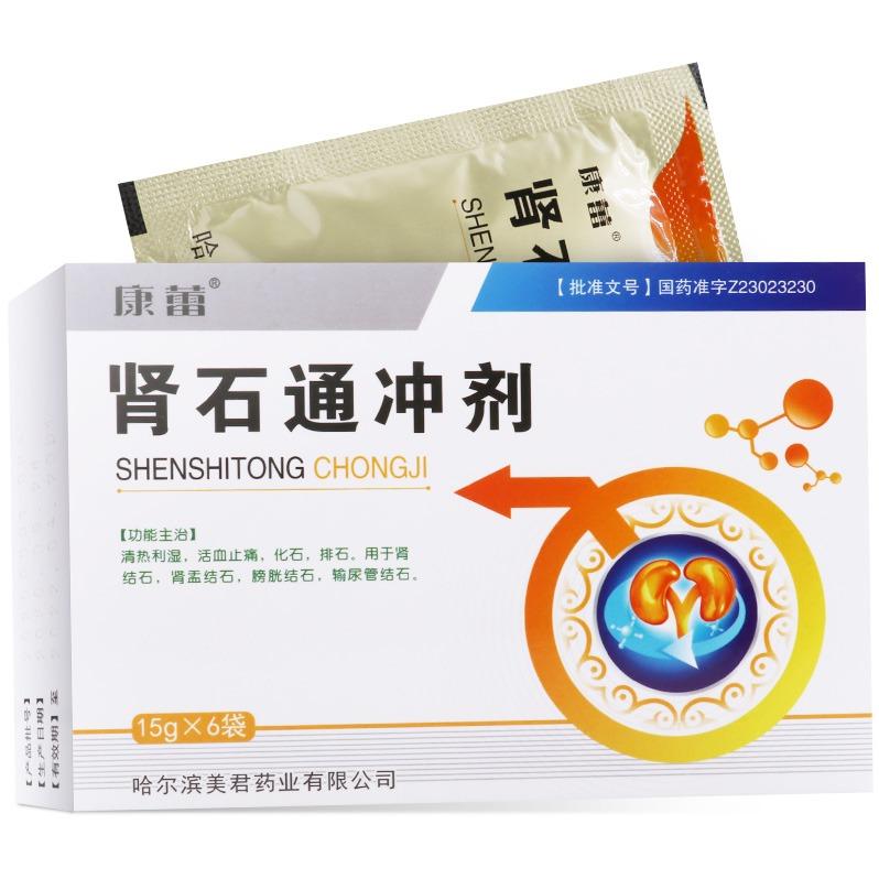 肾石通冲剂15g*6袋   RX