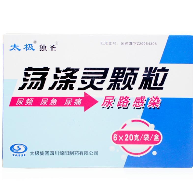 蕩滌靈顆粒20g*6袋(太極)  RX