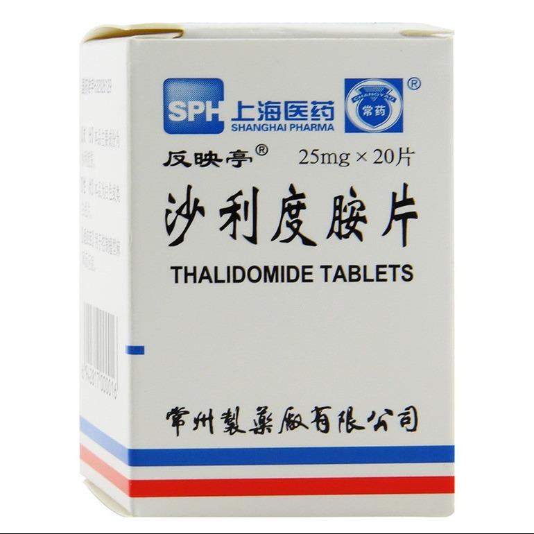 沙利度胺片(醫)