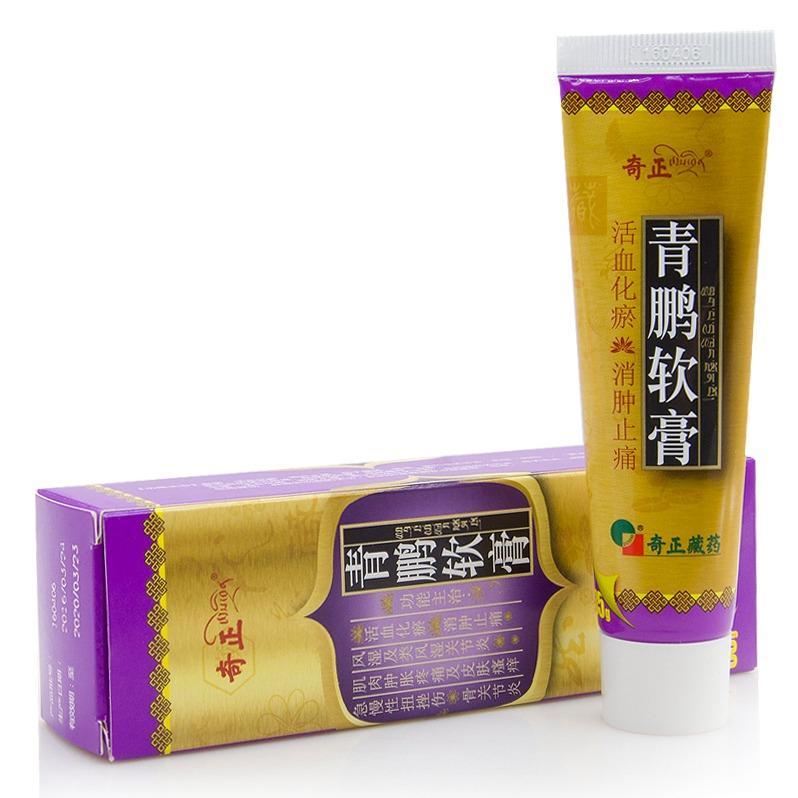 奇正 青鵬軟膏 35g*1支/盒 RX