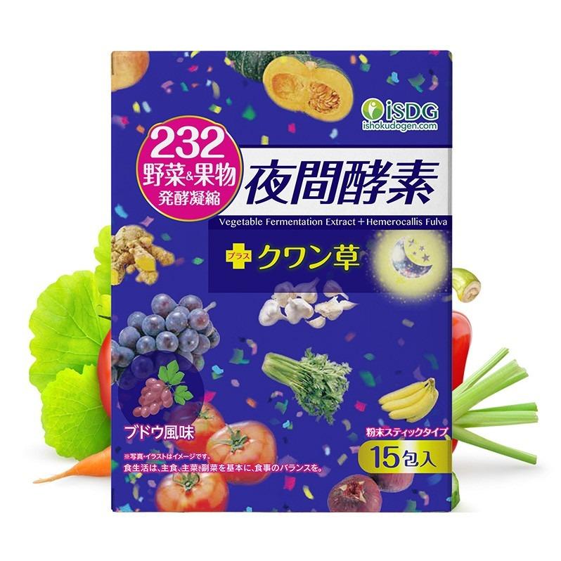 民生惠 ·ISDG 夜間酵素粉 15支