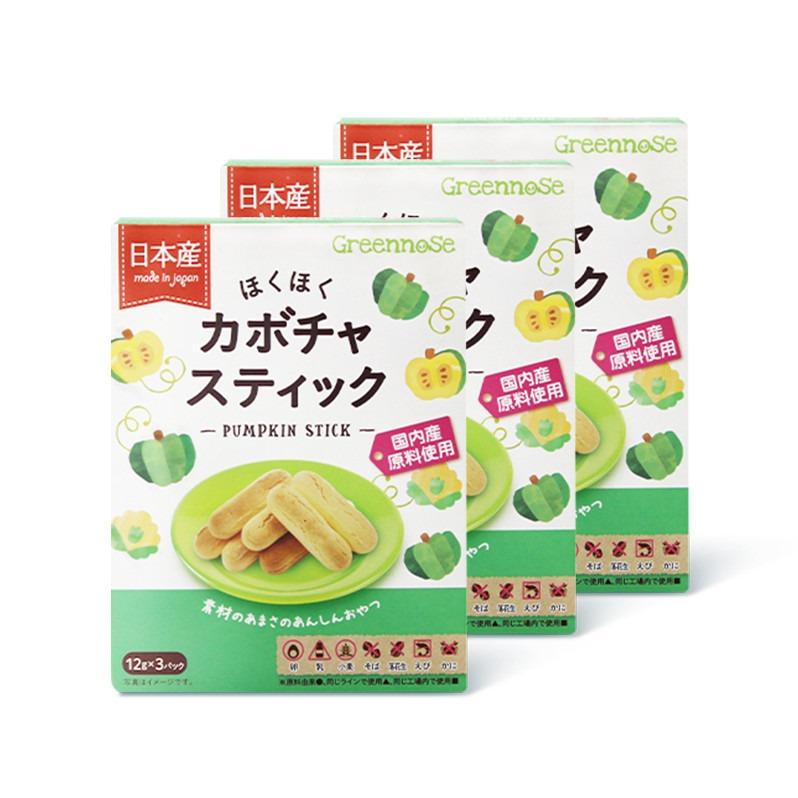 民生惠 ·GREENNOSE/綠鼻子 寶寶輔食零食雞蛋小饅頭威化南瓜手指餅干 雞蛋小饅頭3盒裝