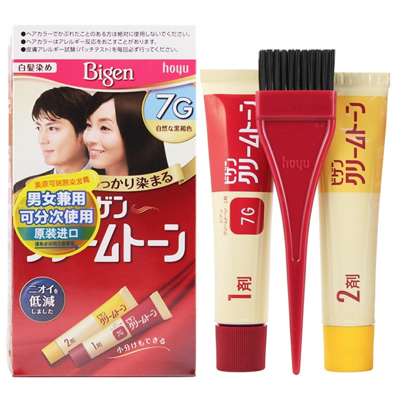 HOYO Bigen美源染發劑  6g自然褐色