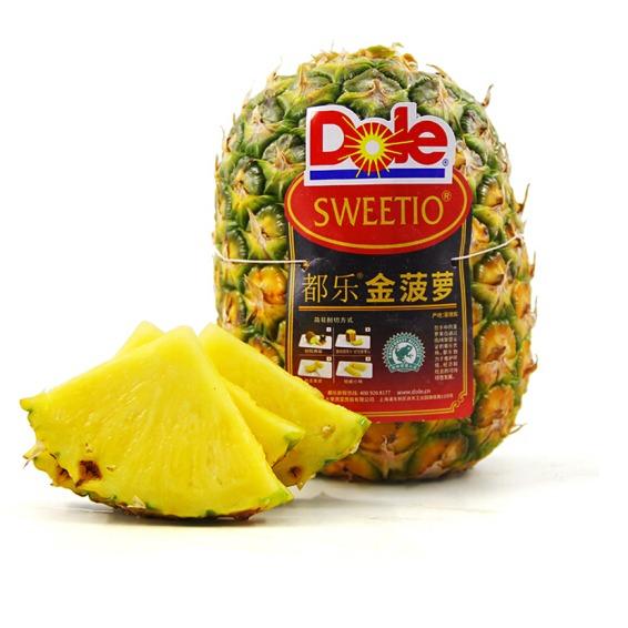 怡果鮮 · 都樂Dole 菲律賓無冠金菠蘿 2個裝