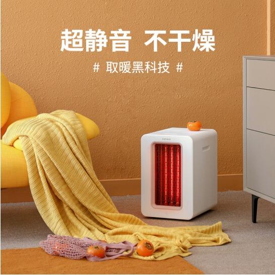 科西K2取暖器