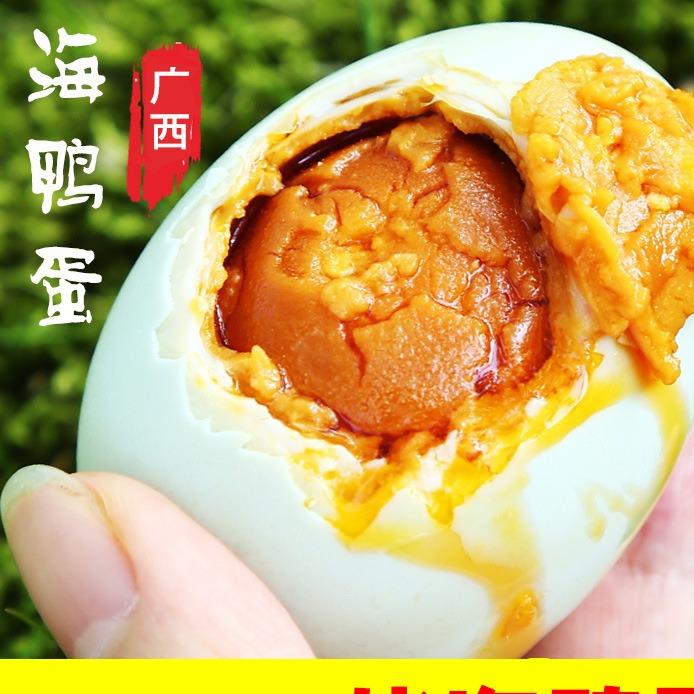 民生惠 ·旦尚皇廣西北海流油烤海鴨蛋 60g*20枚裝/箱