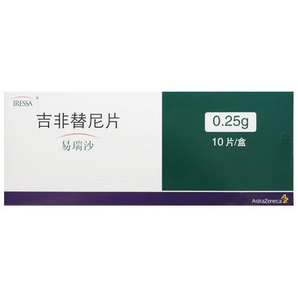 吉非替尼片0.25g*10片RX